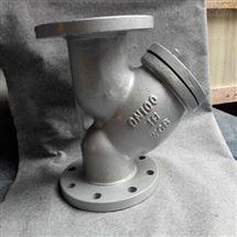 铸钢过滤器 GL41H