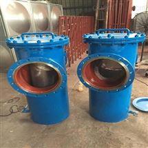 质量保障铸钢直通蓝式过滤器