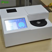 FT-QNC3全自动农药残留快速检测仪
