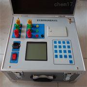 承装修试资质变压器损耗参数测试仪
