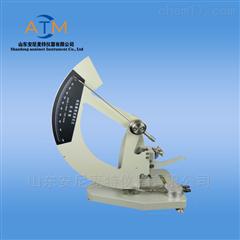 AT-SL-1标准纸张撕裂度仪