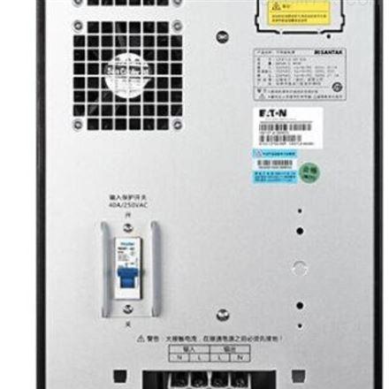 SANTAK山特 UPS不间断电源 3C3PRO 120KS