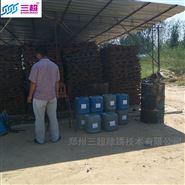 重庆哪有卖效果好的钢筋除锈剂?