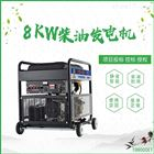 移动电站5KW柴油发电机参数