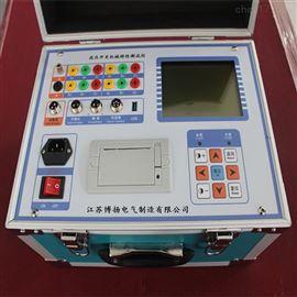 高压开关机械测试仪十二端口专业