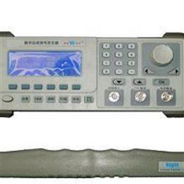 TC-SG1695A函数发生器