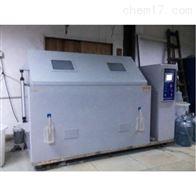 高品质复合式盐雾试验箱测试机优惠出厂价格