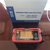 RX-8700日本RIKEN理研碳氢氧气硫化氢气体检测仪