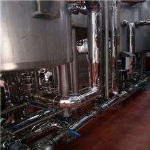 齐全硅酸盐保温材料现货供应
