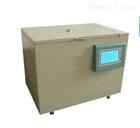 HSY-17623多功能自动脱气振荡仪