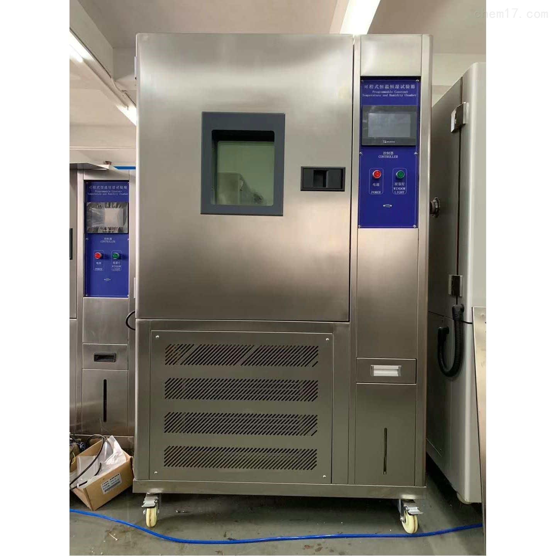 恒温恒湿箱YHT-800CK
