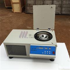 沈阳台式冷冻离心机TGL-16M温度-20℃~40℃