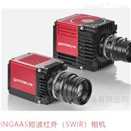 德国Allied Vision工业相机INGAAS