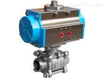 气动焊接高压球阀