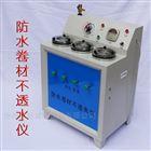 电动防水卷材不透水仪器厂家