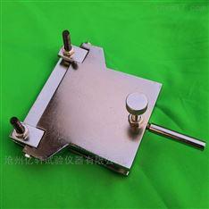 防水卷材低温弯折仪器