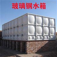 10 30 50 100 200立方定制玻璃钢水箱