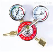 二氧化碳减压器 YQT-06A