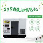 50kw静音柴油发电机