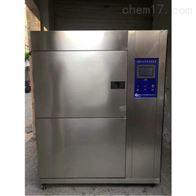 冷熱沖擊箱高低溫試驗箱維修科迪生產批發