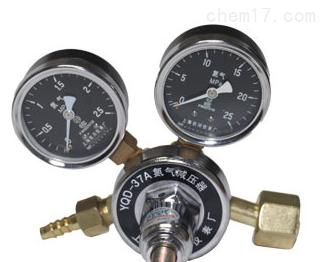 氮气减压器 YQD-37A