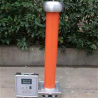 便捷式阻容式交直流分压器