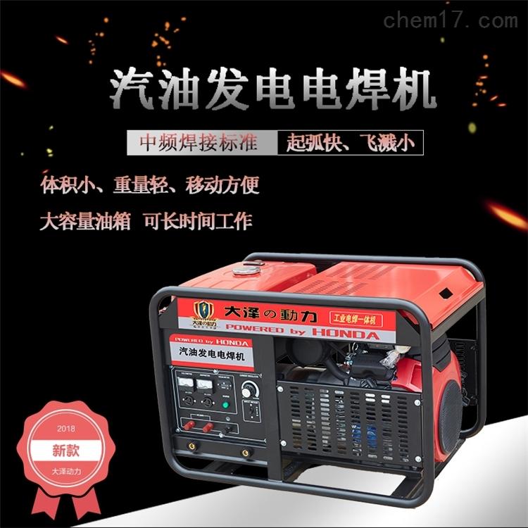 投标采购300A汽油发电焊机