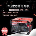 400A汽油动力发电电焊一体机