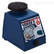 其林贝尔旋涡混合器