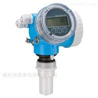 FMU43-APG2A3E+H超声波物位计FMU42-APB1A32A