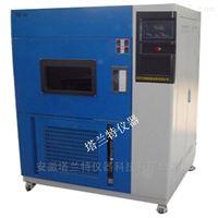 SN--500A風冷式氙燈耐氣候試驗箱