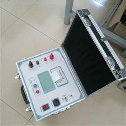 HKHL-200P高精度回路电阻测试仪