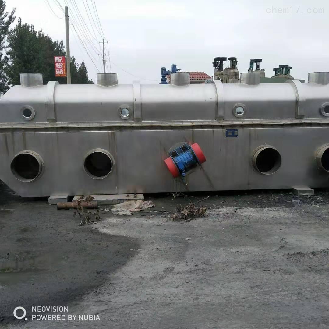 闲置二手振动流化床干燥机回收化工厂设备