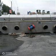 GZQ规格闲置二手振动流化床干燥机回收化工厂设备
