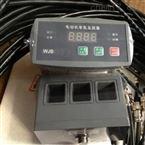 WJB系列智能型电动机保护器与监控装置