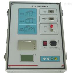 SXJS-C变频抗干扰介损测试仪