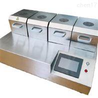 RGJ-4降尘样品全自动蒸干设备蒸干浓缩