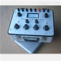 QJ84A便携式数字双臂电桥