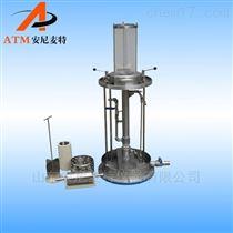AT-FCP-2标准手动方形抄片器