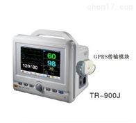 监护之移动监护监测TR-900J