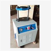 LX-III液压电动脱模器