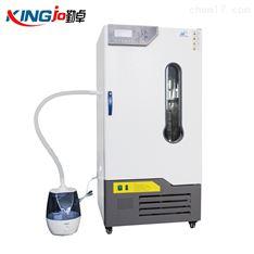 供应研究生物技术测试箱 恒温恒温培养箱