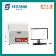 W\031薄膜水蒸气渗透仪_透湿测试仪