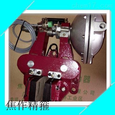 G1-A2846氣動盤式製動器G1-A2846,coremo