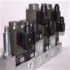 V30D-250RDN-2-0-1/LN-150德国HAWE流量阀