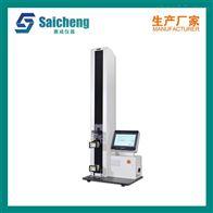 XLW(pc)北京 天津橡胶手套抗拉强度试验机