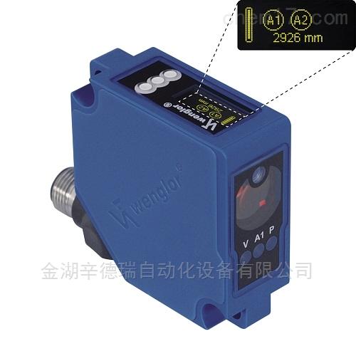 德国Wenglor高精度测距传感器原装正品