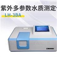 紫外多参数水质测定仪
