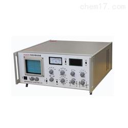 便携式局部放电超声波检测仪