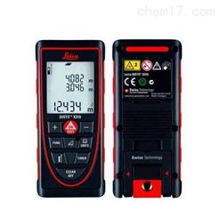 手持式红外线激光测距仪